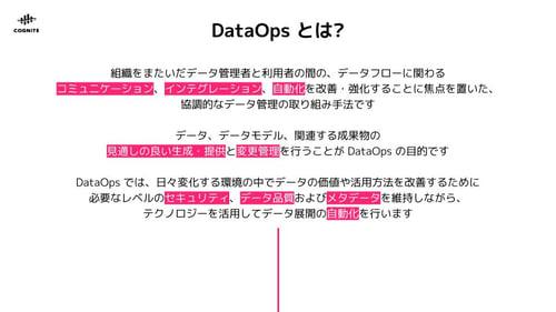 [Japan] CDF Roadmap Webinar 23 June FINAL (1)
