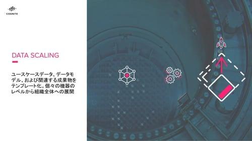 [Japan] CDF Roadmap Webinar 23 June FINAL (7)