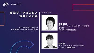 Japan roadmap webinar LI2