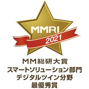 MMRI-2021_logo-4-Digital_twin-color